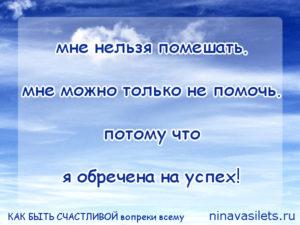 мудрые мысли