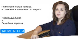 Нина Василец